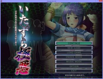 c4861c408320664 - Itazura Gokuaku [English Version]