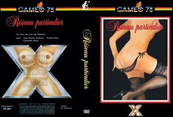 Reseau particulier (1982)