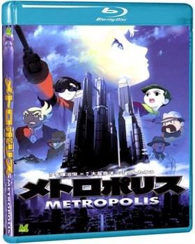 Metropolis (2001) Full Blu-Ray 37Gb AVC ITA GER ENG DTS 5.1 JAP TrueHD 5.1